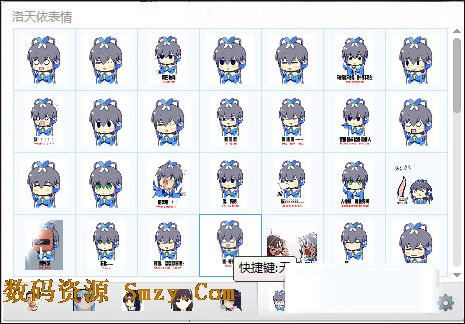 逢坂大河表情下载(QQ表情)免费版-多款表情真是醉了表情图图片