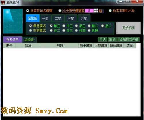 重庆时时彩软件助手_博乐助手特别版 (时时彩辅助工具) v3.01 免费版