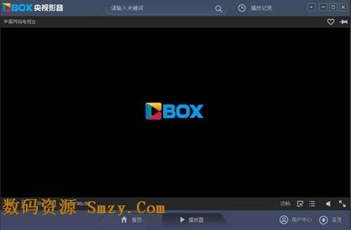 CCTV BOX2015