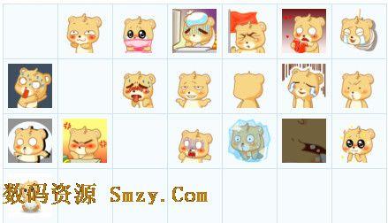 宠物熊表情_QQ宠物熊表情包下载QQ表情包v10绿色免费