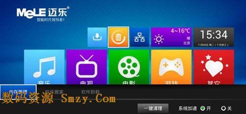 安卓电视直播软件tv版下载