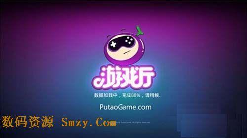 安卓葡萄游��dTV版(葡萄游��d��版) v3.1 最新版