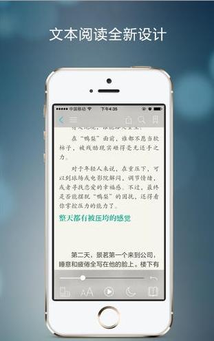 豆丁书房手机版下载(豆丁苹果IOS版)v2.5最新用安卓苹果怎么登录书房账号登录图片