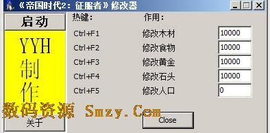 帝国时代2五项修改器 中文免费版 支持木材修改 食物修改 人口修改