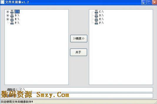 个根文件夹的文件夹结构