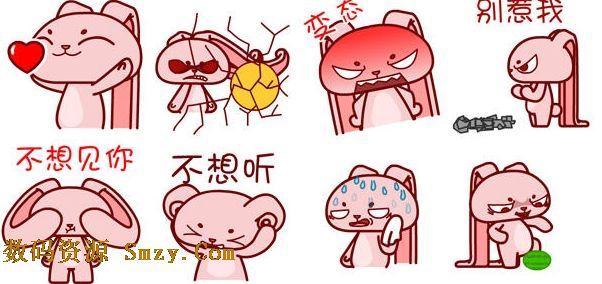裤兜兔QQ表情下载(qq表情暴力)免费版-动态表情包没钱掏的图图片