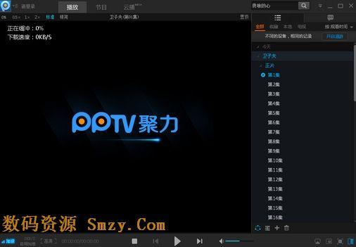 pptv网络电视2015 (pplive) v3.5.9.0002 官方免费版