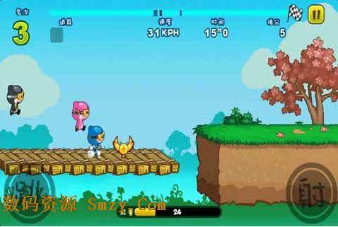 奔跑吧兄弟手游(手机横版跑酷游戏) v2.0.0.5 最新免费版
