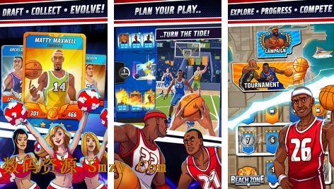篮球明星争霸战特别版下载(手机篮球游戏) v1.