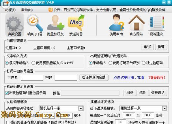 QQ技术网互联网的销售方式有哪几种