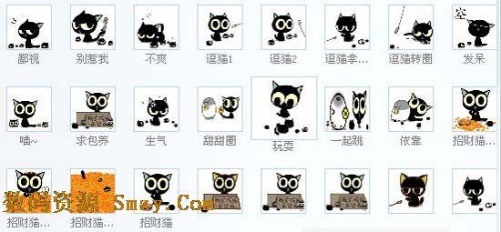罗小黑qq动态系列图片(QQ表情大全)最新免不同表情包不同情绪表情图片