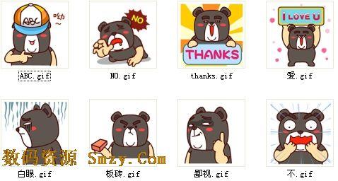 翔通动漫壮壮熊表情 (qq动态表情包)