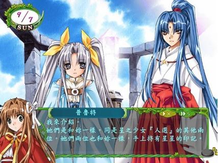 梦幻奇缘2下载|梦幻奇缘2硬盘安装版下载(fantastic 2