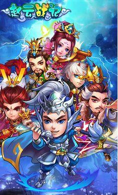 赵云战纪苹果版下载 手机卡牌游戏 v1.0 免费ios版 角色霸气好看图片