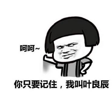 斗图表情iPhone版下载(iOS手机老师)v1.0iO多谢微神器表情图片包信图片