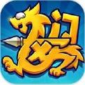 龍門鏢局iOS版
