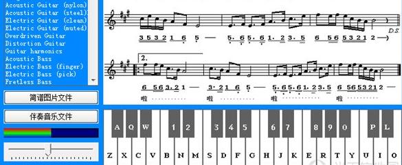 话说老麦36键MIDI电子琴这么完美的模拟电子琴软件,大家有没有不知道的?我想应该没有吧,这是一款只需要按相应的字母,就可以让老麦36键MIDI电子琴发出电子琴声音的好工具,设置键位分别对应键盘字母,使用起来也是比较简单的哦。