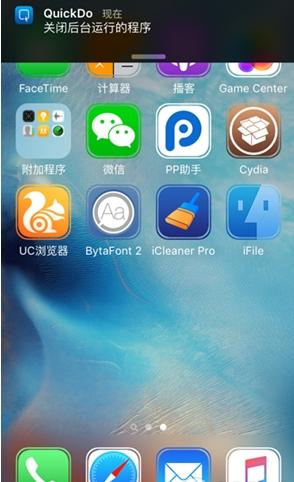 quickdo 苹果手机越狱插件v1.0 最新版