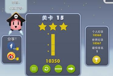 机械高音谱号-小小音乐机器人下载 小小音乐机器人IOS版下载 苹果音乐游戏 v1.2.4