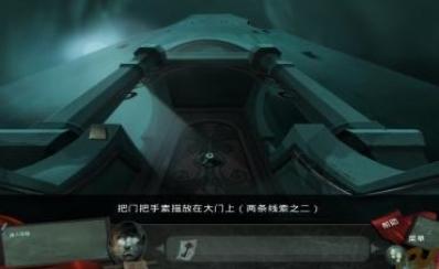 谜画之塔android版下载(手机冒险游戏)
