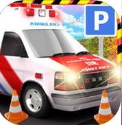 救护车模拟停车ios版(模拟停车游戏) v1.0 最新苹果版