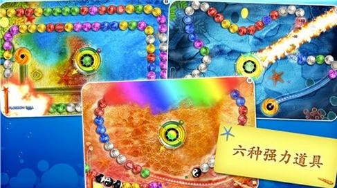 苹果系统类似祖玛的游戏_龙珠祖玛下载_龙珠祖玛高速下载_苹果游戏下