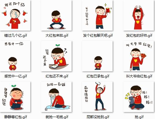 爱动漫图片版下载(表情手机播放器)v4.0.09官苹果包动漫老头子图片