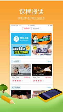 中考app苹果版下载(手机中考学习软件)