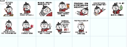 金馆长花动画表情下载(qq搞笑表情)免费版棉袄包表情九阴真经图片