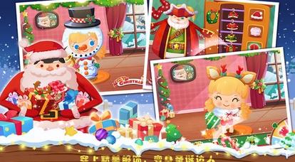 滑动屏幕为糖糖选择漂亮的衣橱,壁炉,床和窗帘等等;然后,我们的小可爱