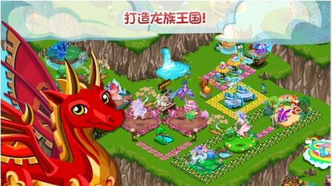 龙族物语苹果版下载(养成手游)