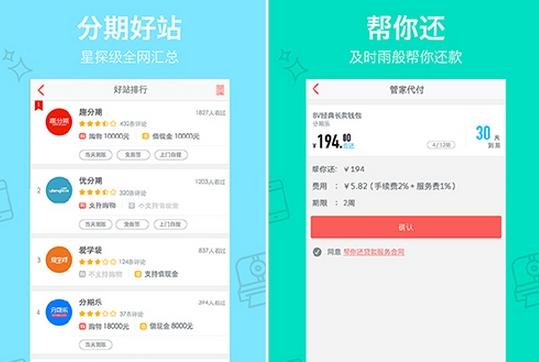 中国电信10000管家下载(网络诊断修复工具)