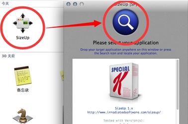 iHaxGamez Mac版特色