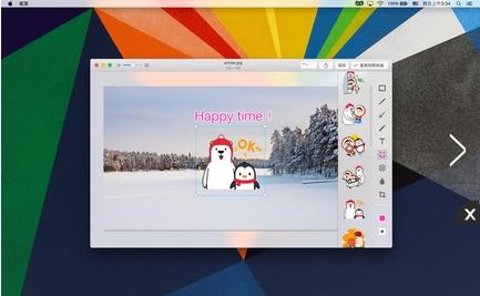 首页 mac下载 mac软件 桌面插件 > jietu for mac版下载  jietu for