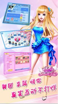 炫舞浪漫下载_炫舞浪漫爱电脑版炫舞浪漫爱电脑版下载_口袋