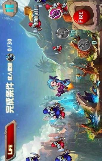 空战lol安卓版 飞行射击游戏手机版 v1.0 官方版