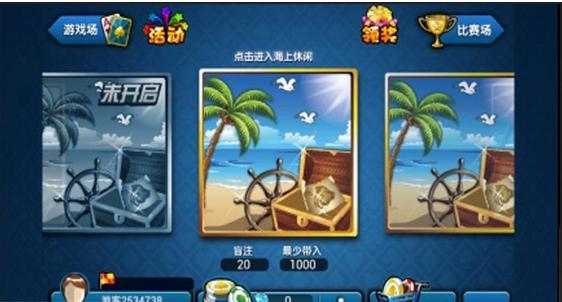 途游德州扑克PC版(电脑扑克游戏) v0.6.0.1 官方版