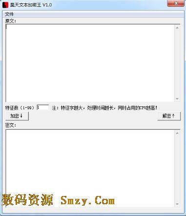 微信炸群软件下载|微信自动炸群神器大帝下载(轰天 ...