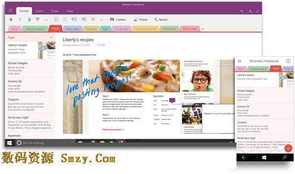 Microsoft office 2016官方版4