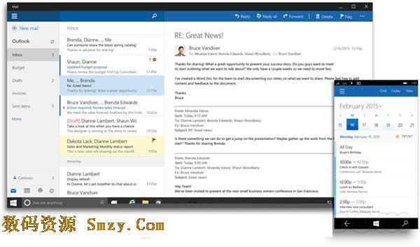 Microsoft office 2016官方版5