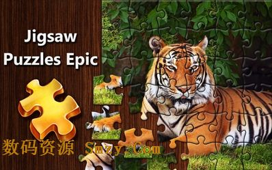 Jigsaw Puzzles Epic for Mac