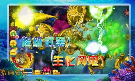安卓游戏 → 金蟾捕鱼安卓版下载图片