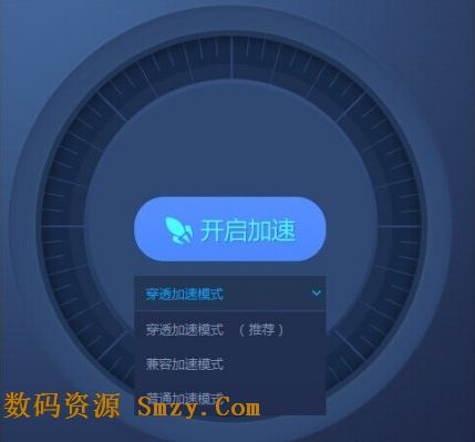 火星网游加速器官网_欢聚网游加速器(yy/歪歪网游加速器) v1.0.0 官方最新版
