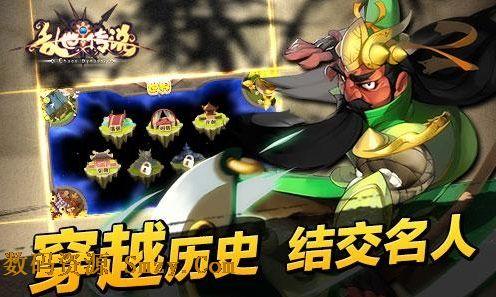 乱世传说官网下载 乱世传说ios版下载 横版格斗手游 v1.0 ...