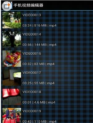 手机视频编辑器下载(安卓视频编辑软件) v6.1 官