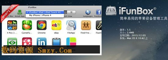 iFunBox for Mac