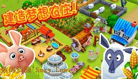 这里可以让你种植各种各样的农作物之外,还能饲养小动物,农庄物语2