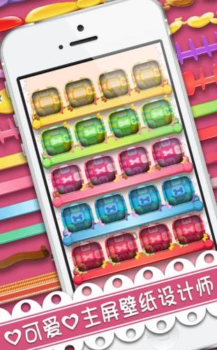 可爱主屏墙纸设计师苹果版 (手机壁纸软件) v2.0 免费ios版