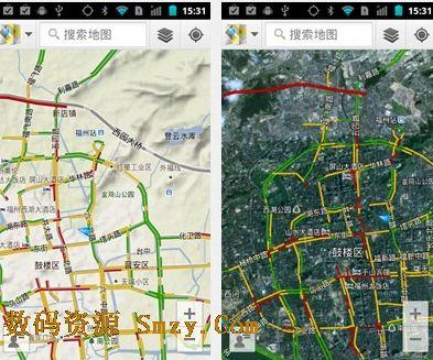 谷歌地图手机版下载|谷歌地图安卓版下载