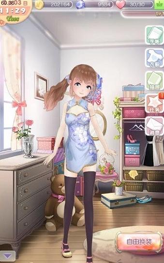 甜甜爱礼司苹果版下载少女养成游戏
